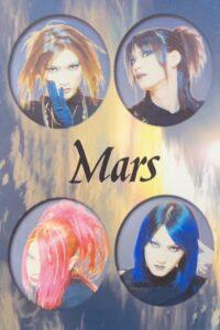 Mars / Dress